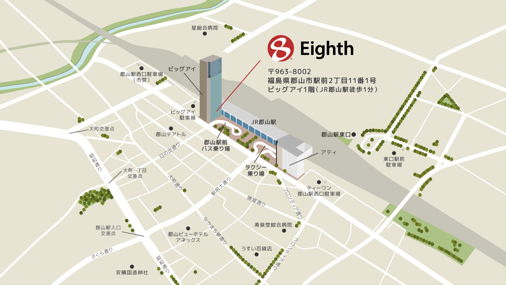Eighth Inc. (エイス)への地図